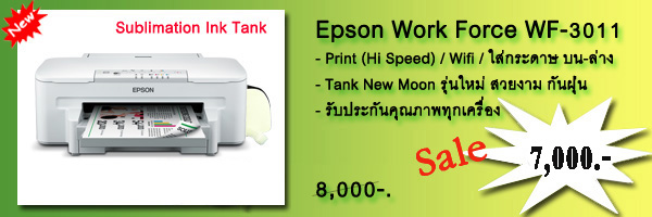 Epson Work Force WF-3011